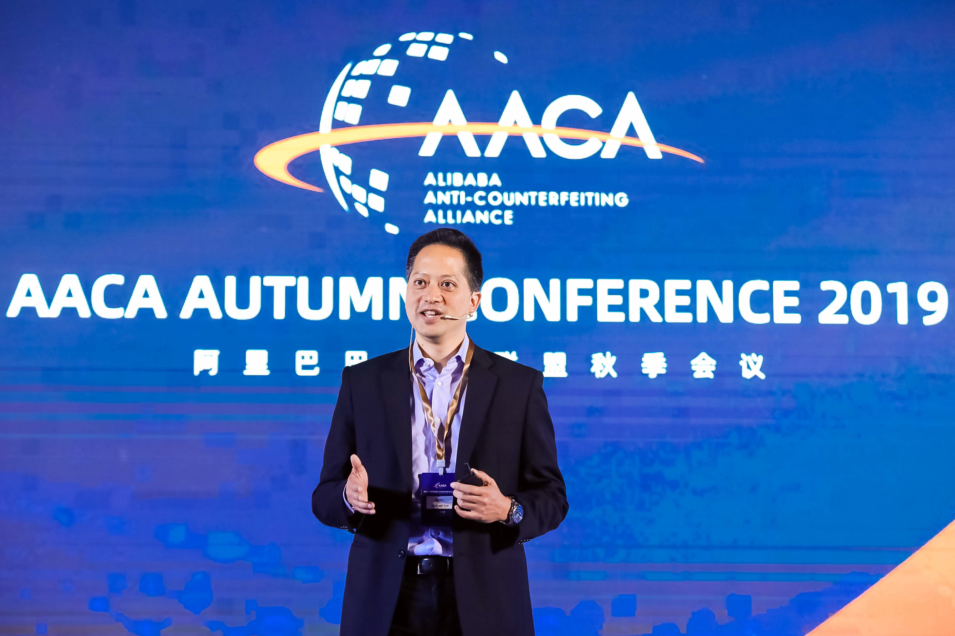 michael yao aaca autumn conference 2019