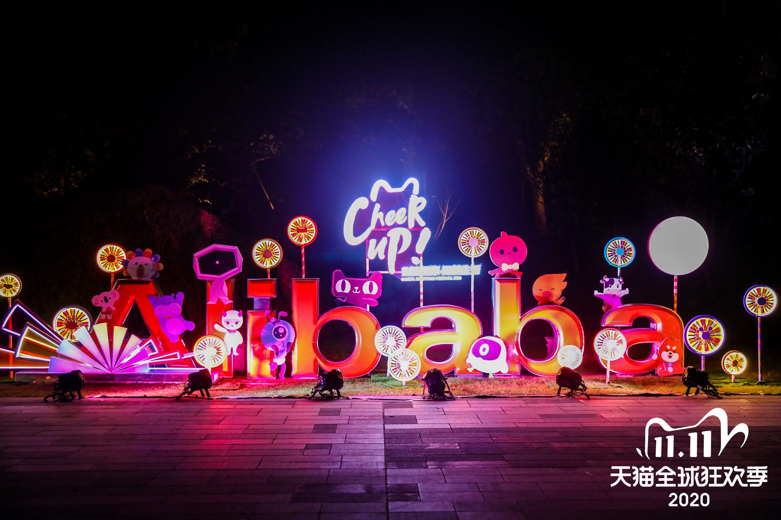 Alibaba Information Roundup: 11/11 Remaining Ideas, Fliggy's Digital Travelogue, and Cainiao Heading to Japan